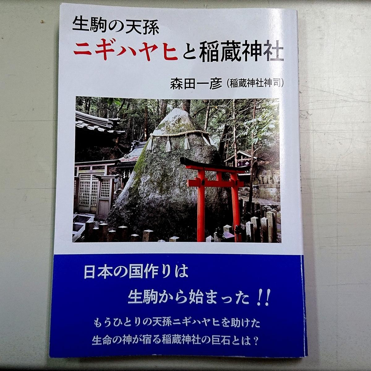 f:id:Kaimotu_Hatuji:20210614170100j:plain