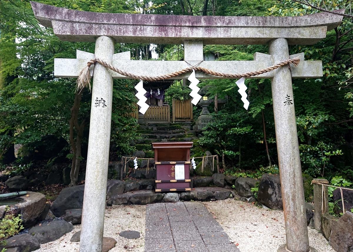 f:id:Kaimotu_Hatuji:20210615103103j:plain