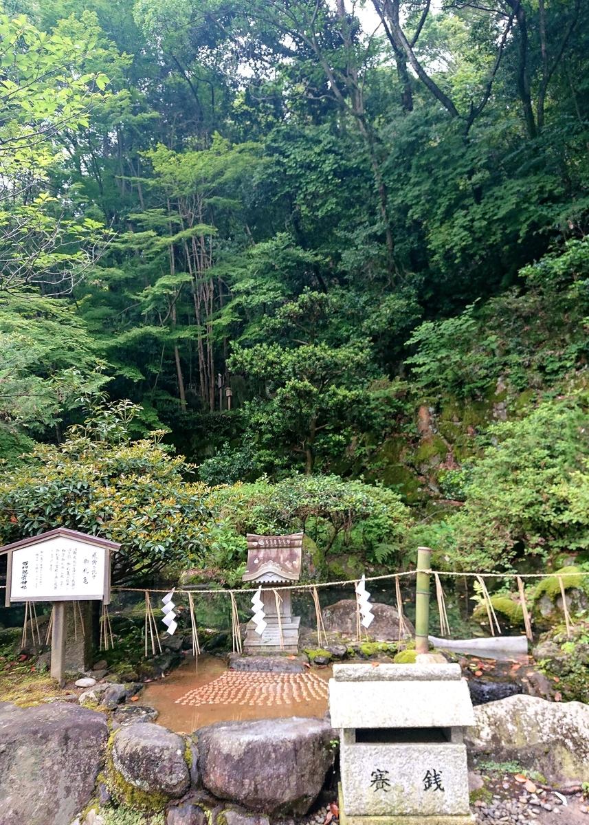 f:id:Kaimotu_Hatuji:20210615103247j:plain