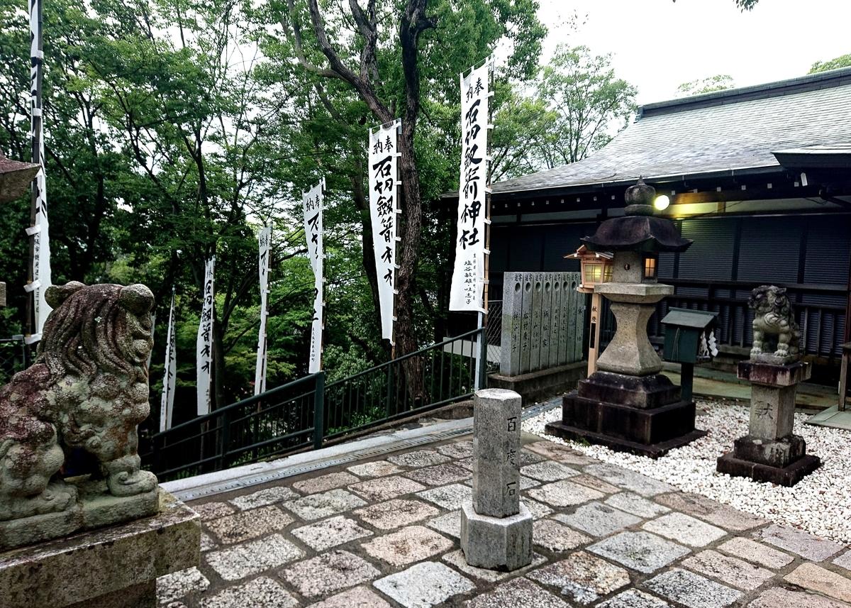f:id:Kaimotu_Hatuji:20210615103524j:plain