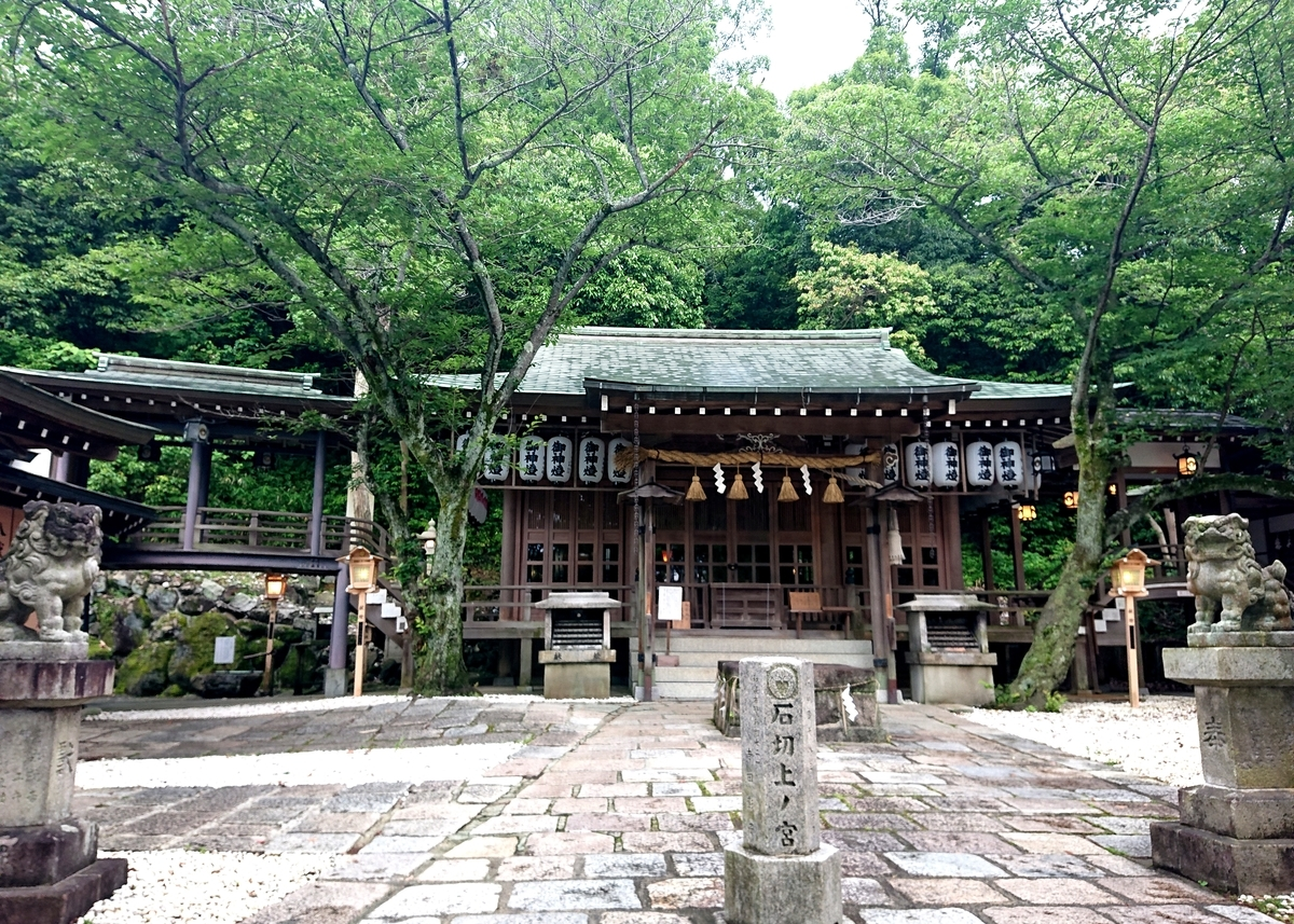 f:id:Kaimotu_Hatuji:20210615103552j:plain