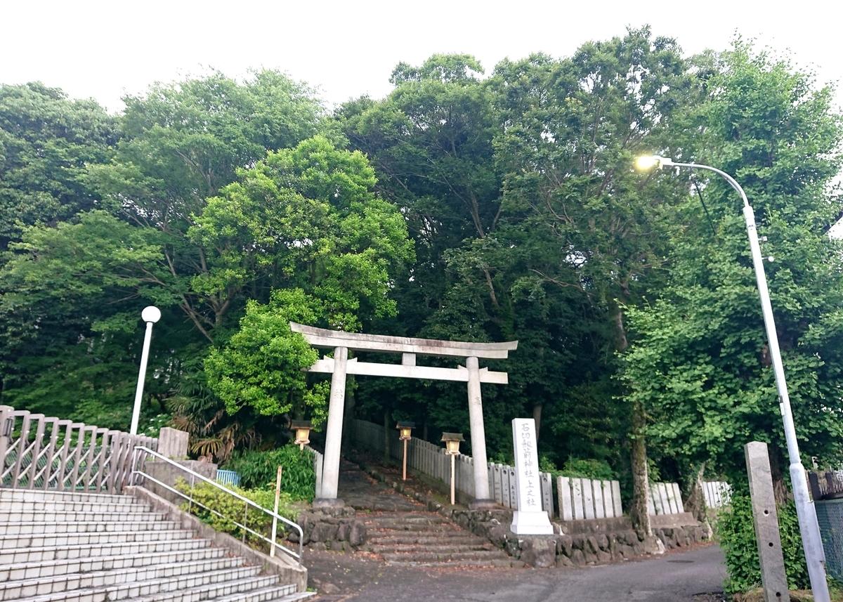 f:id:Kaimotu_Hatuji:20210615103733j:plain