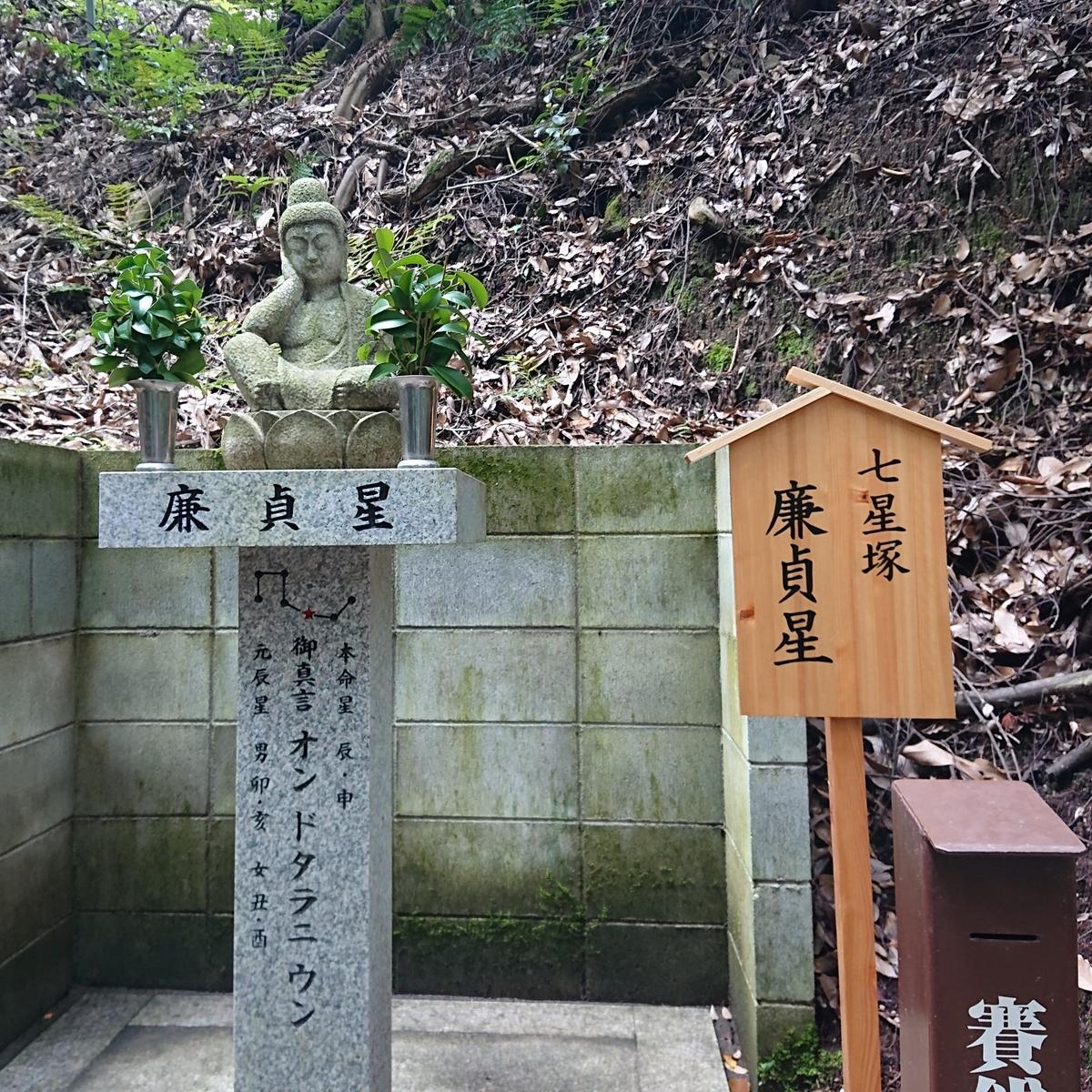 f:id:Kaimotu_Hatuji:20210618163137j:plain