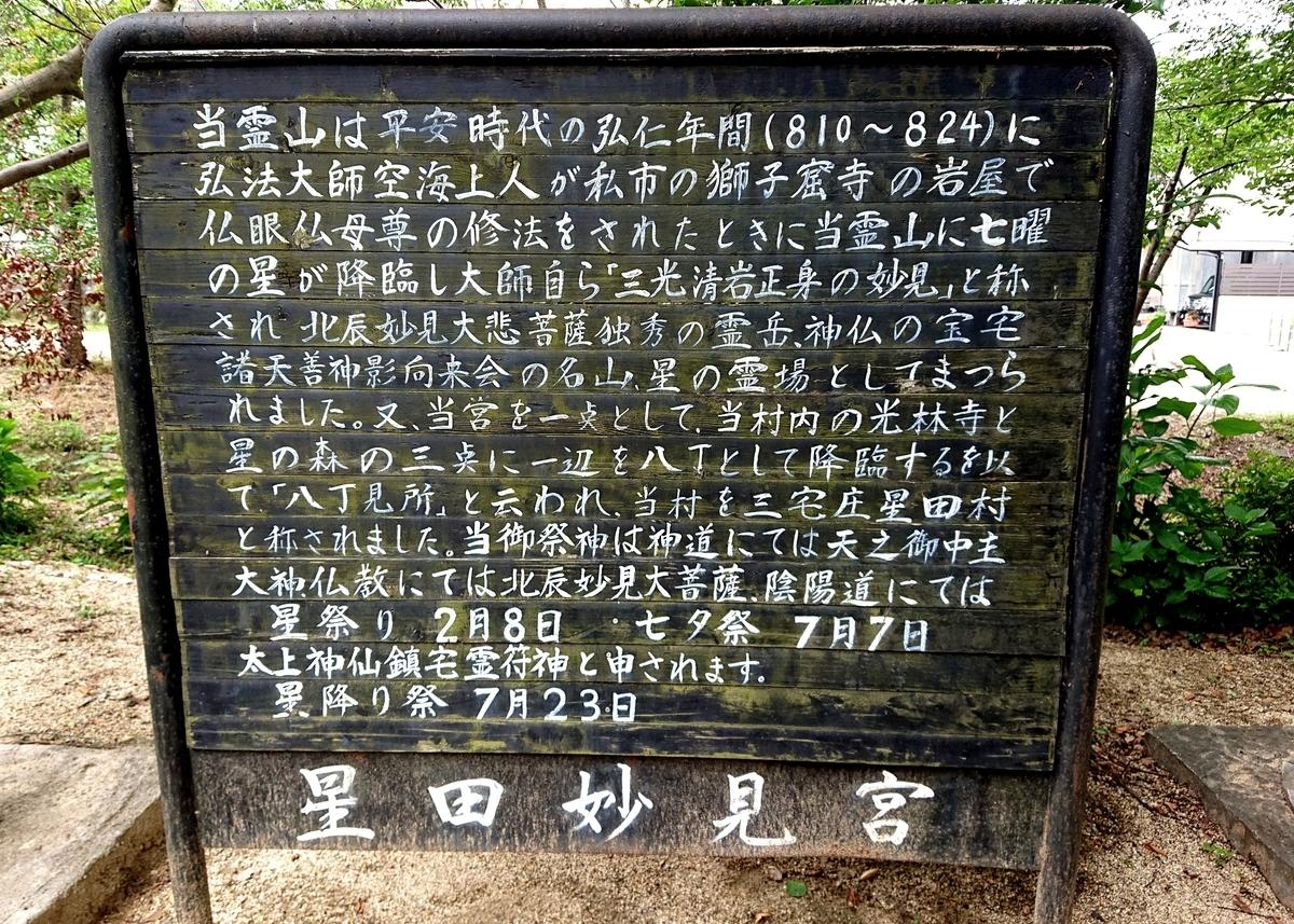 f:id:Kaimotu_Hatuji:20210618163337j:plain