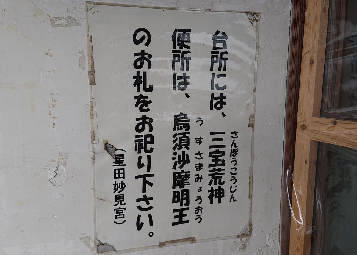 f:id:Kaimotu_Hatuji:20210619132826j:plain