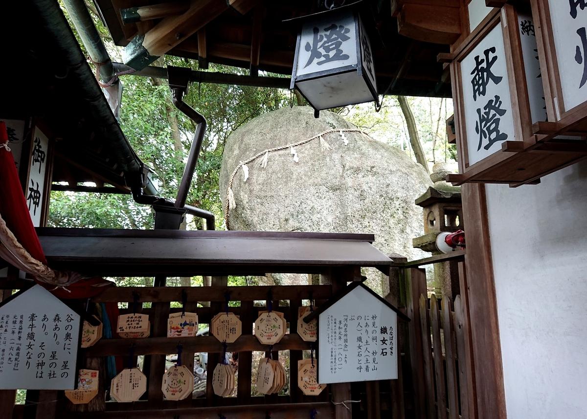 f:id:Kaimotu_Hatuji:20210620121228j:plain