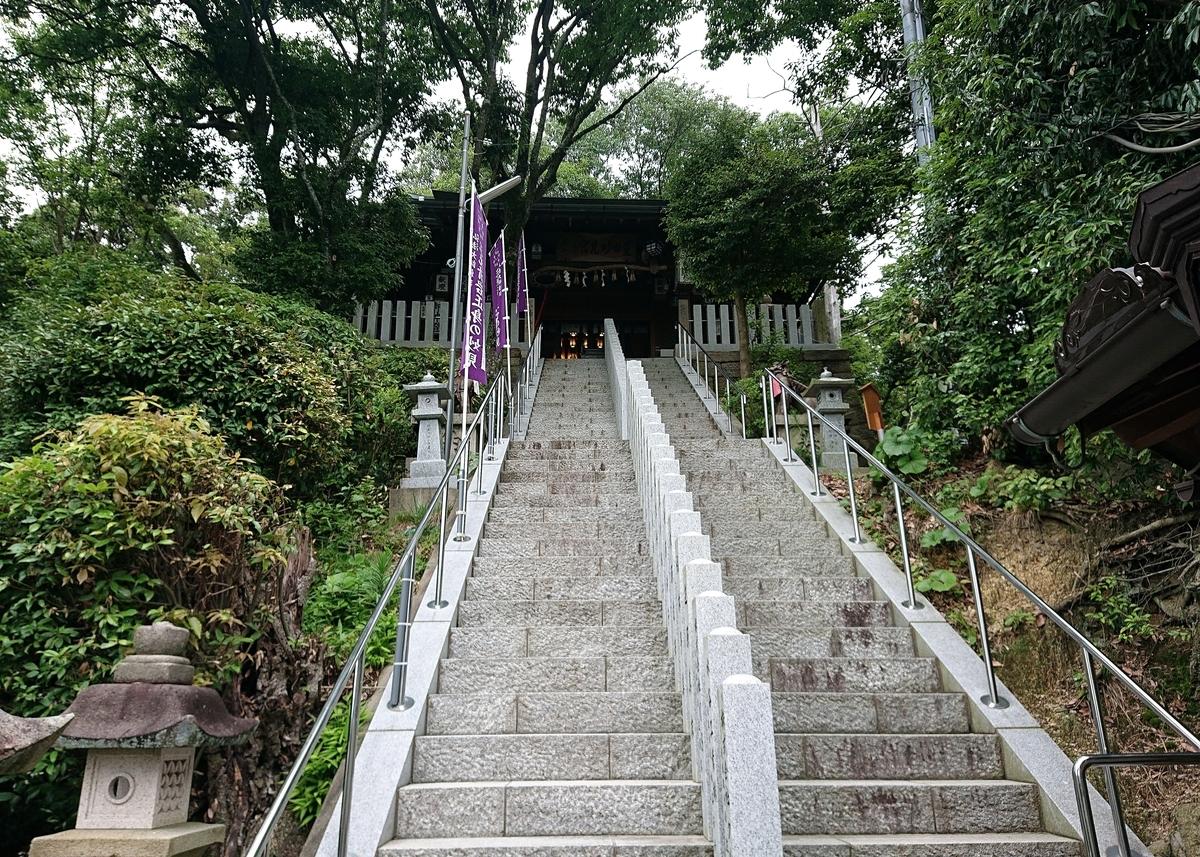 f:id:Kaimotu_Hatuji:20210620121354j:plain