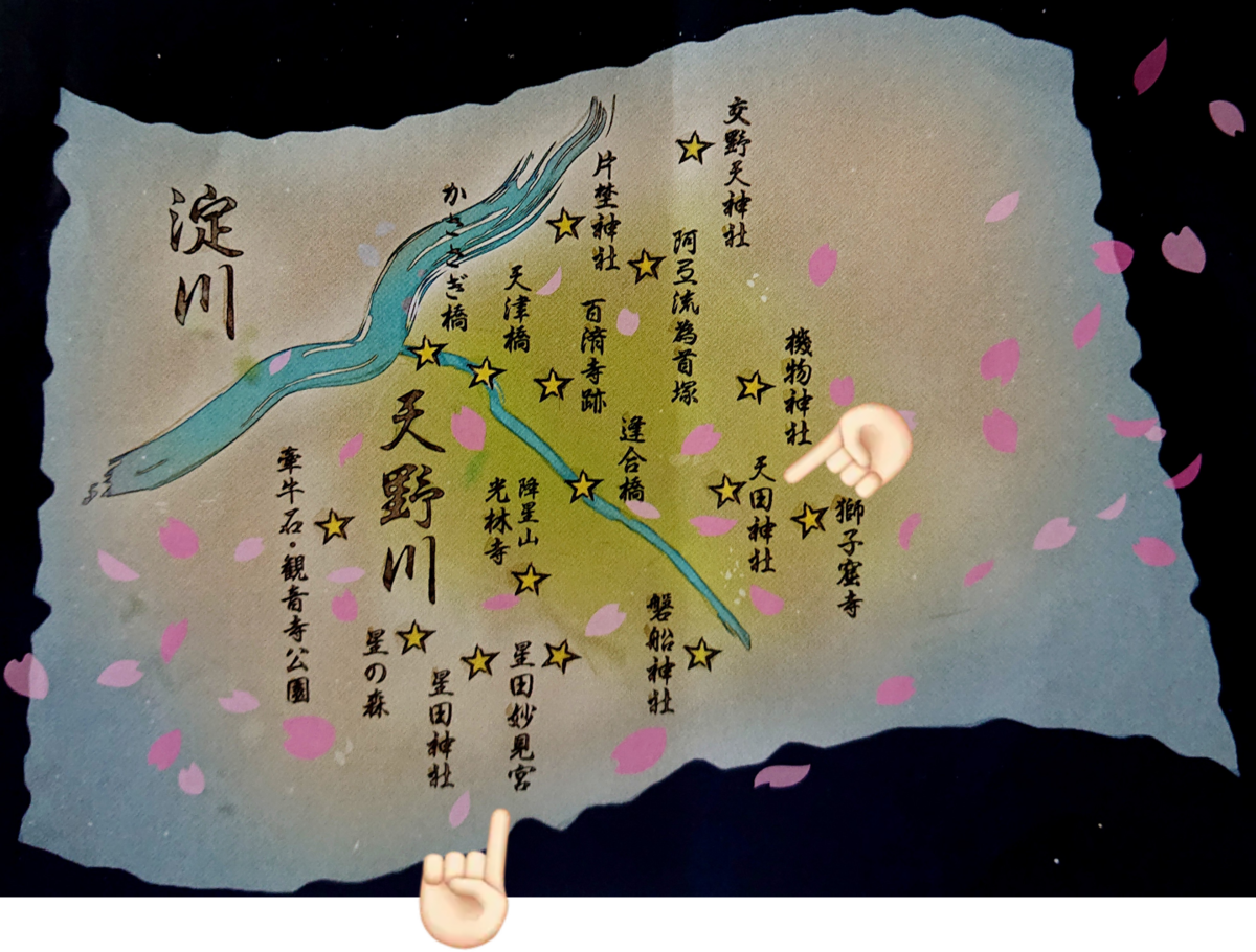 f:id:Kaimotu_Hatuji:20210620142858p:plain
