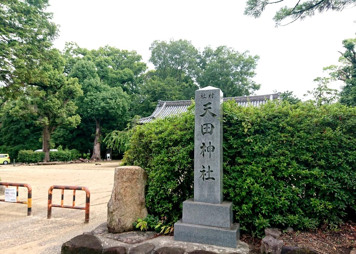 f:id:Kaimotu_Hatuji:20210621130433j:plain