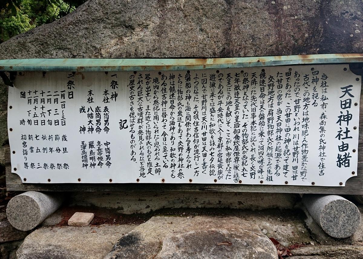 f:id:Kaimotu_Hatuji:20210621130501j:plain