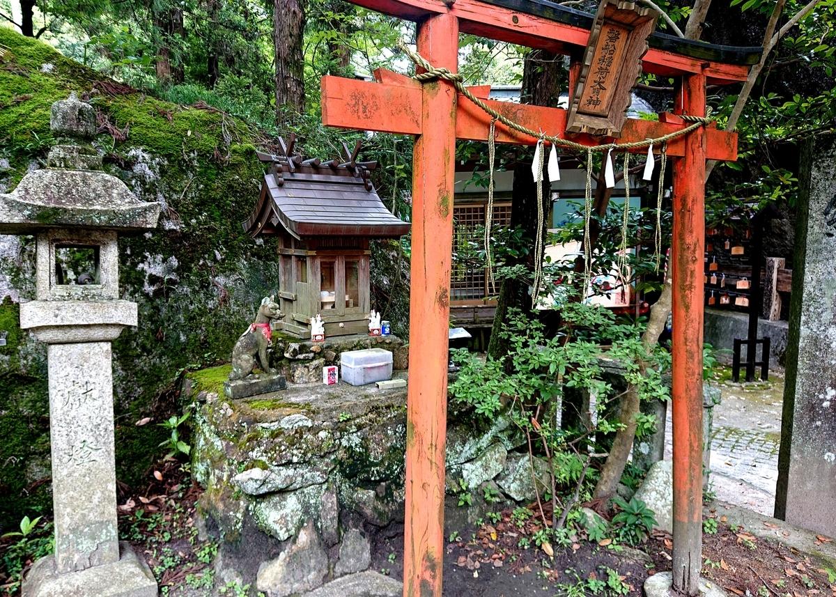 f:id:Kaimotu_Hatuji:20210624130148j:plain