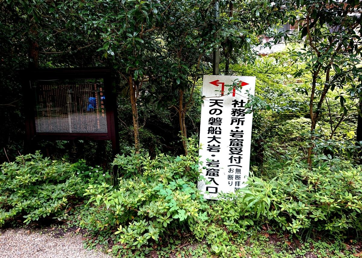 f:id:Kaimotu_Hatuji:20210624130316j:plain