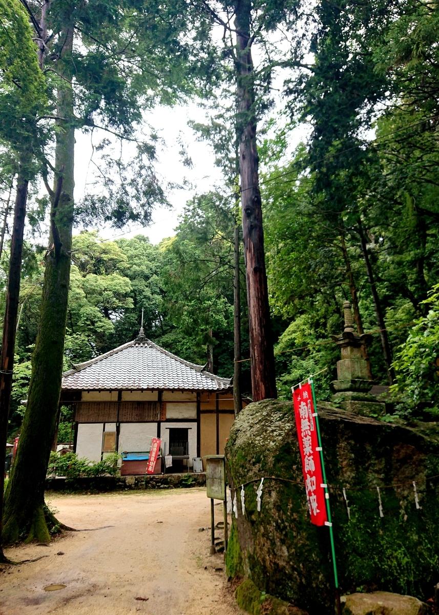 f:id:Kaimotu_Hatuji:20210625142303j:plain
