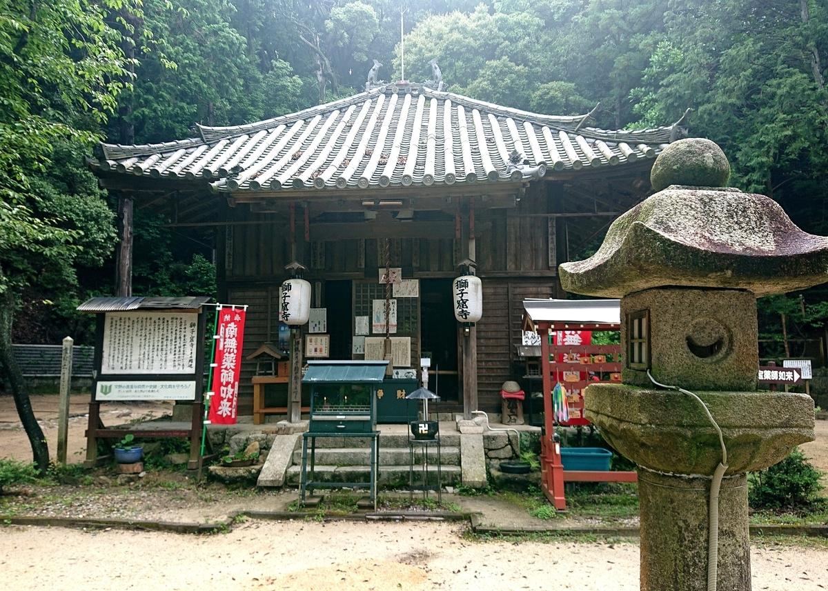 f:id:Kaimotu_Hatuji:20210625142338j:plain