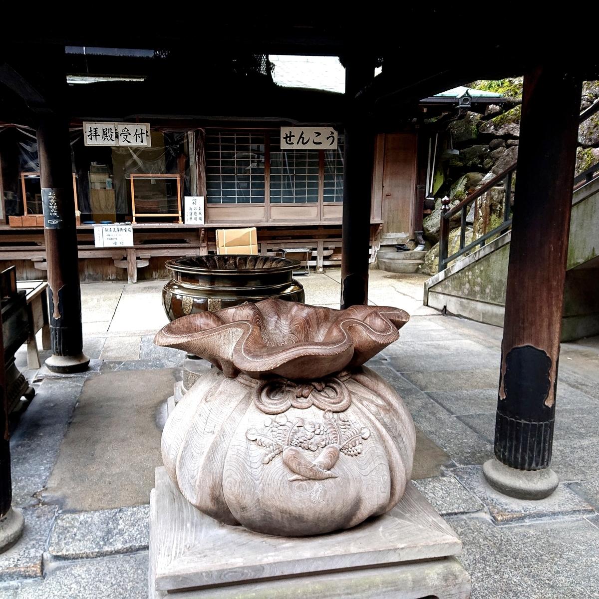 f:id:Kaimotu_Hatuji:20210626144108j:plain