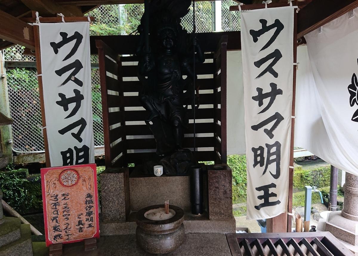 f:id:Kaimotu_Hatuji:20210627122241j:plain