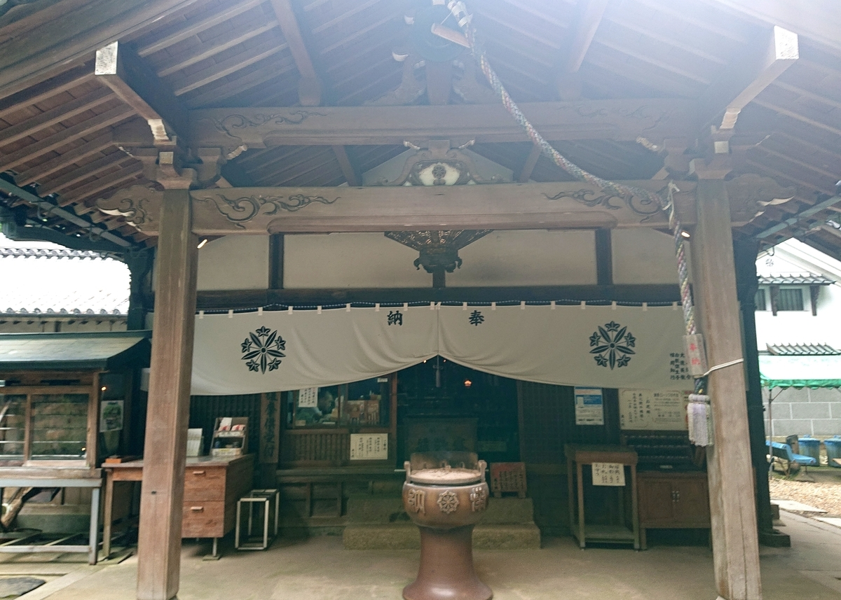 f:id:Kaimotu_Hatuji:20210629123027j:plain