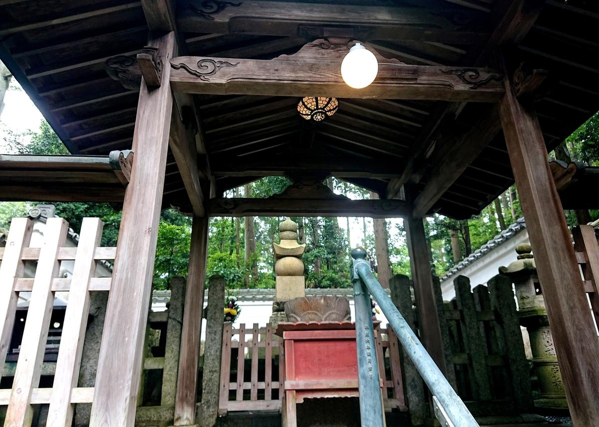 f:id:Kaimotu_Hatuji:20210629123053j:plain