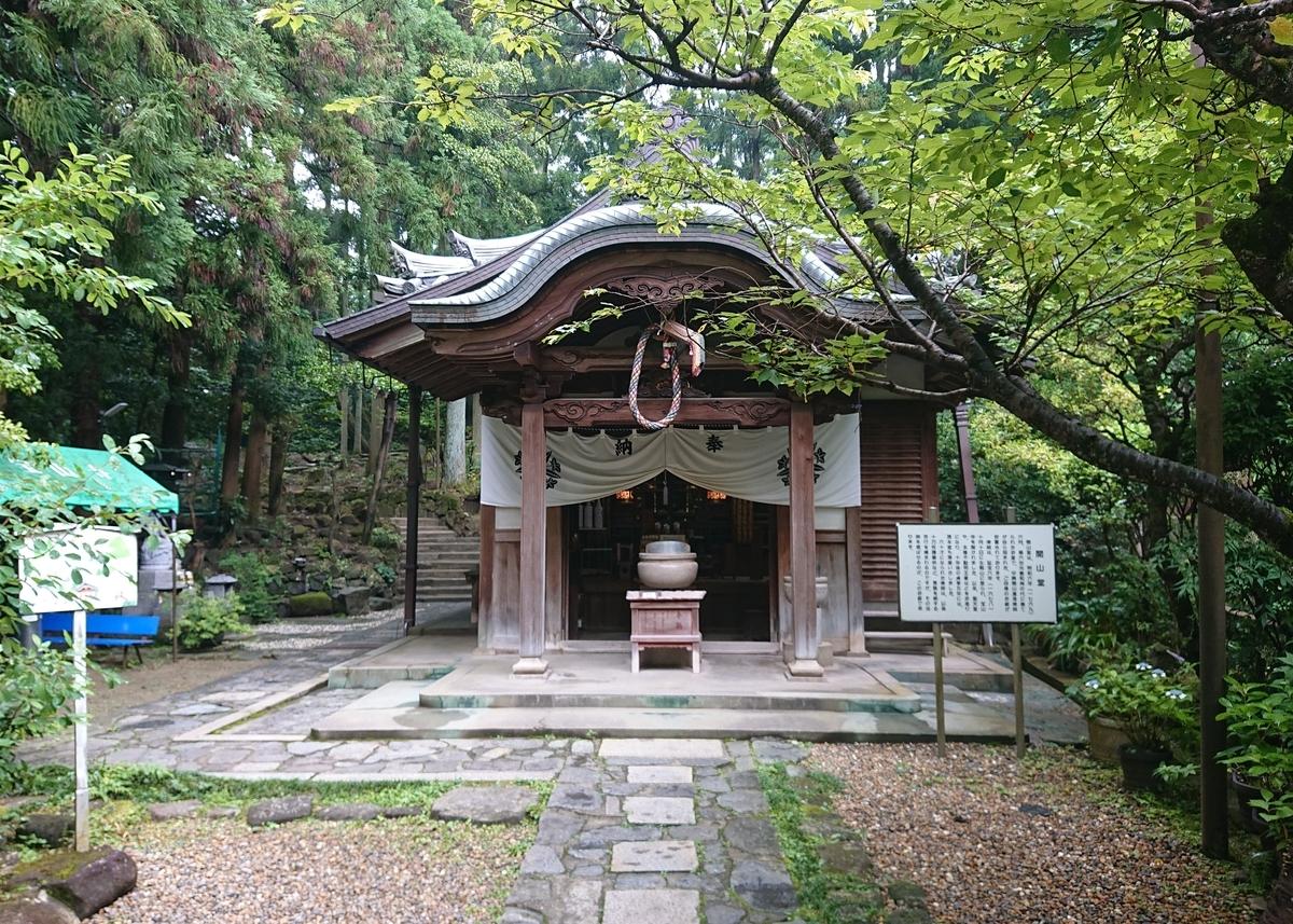 f:id:Kaimotu_Hatuji:20210629123156j:plain