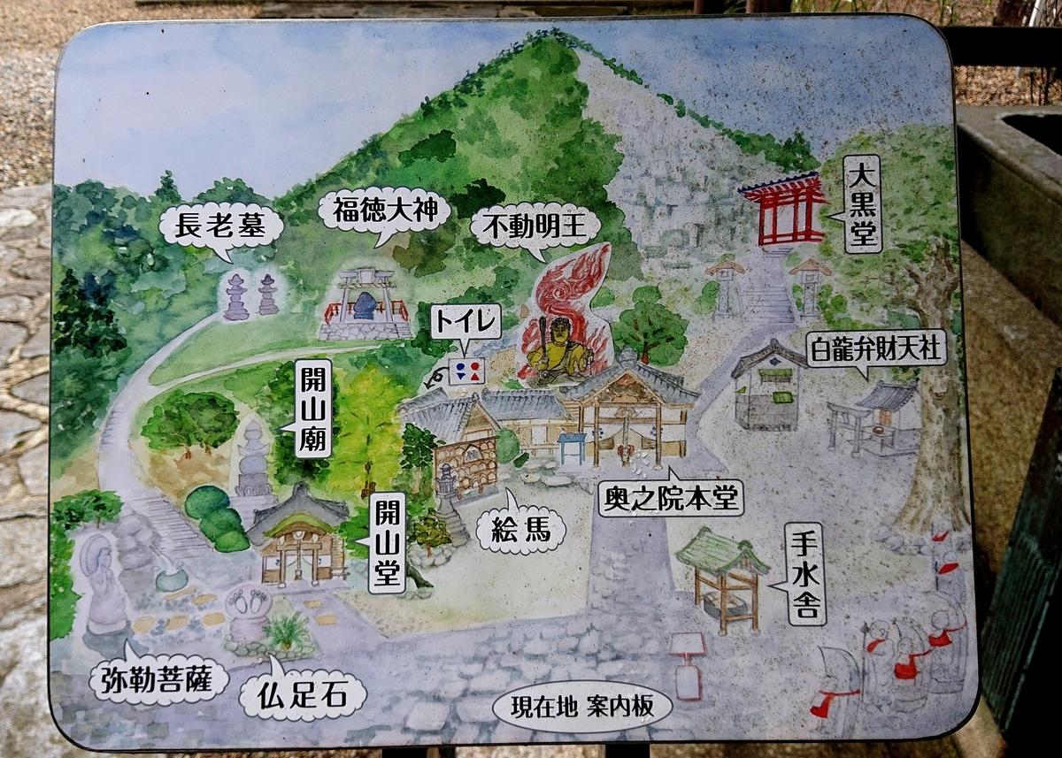 f:id:Kaimotu_Hatuji:20210629123227j:plain
