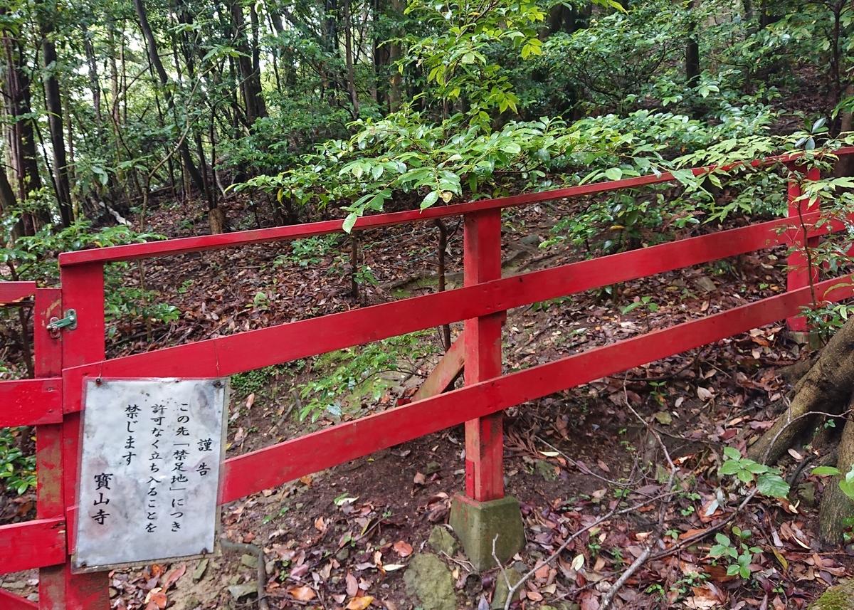 f:id:Kaimotu_Hatuji:20210701102616j:plain