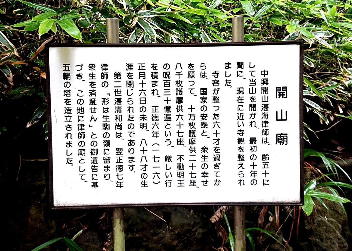 f:id:Kaimotu_Hatuji:20210701102806j:plain