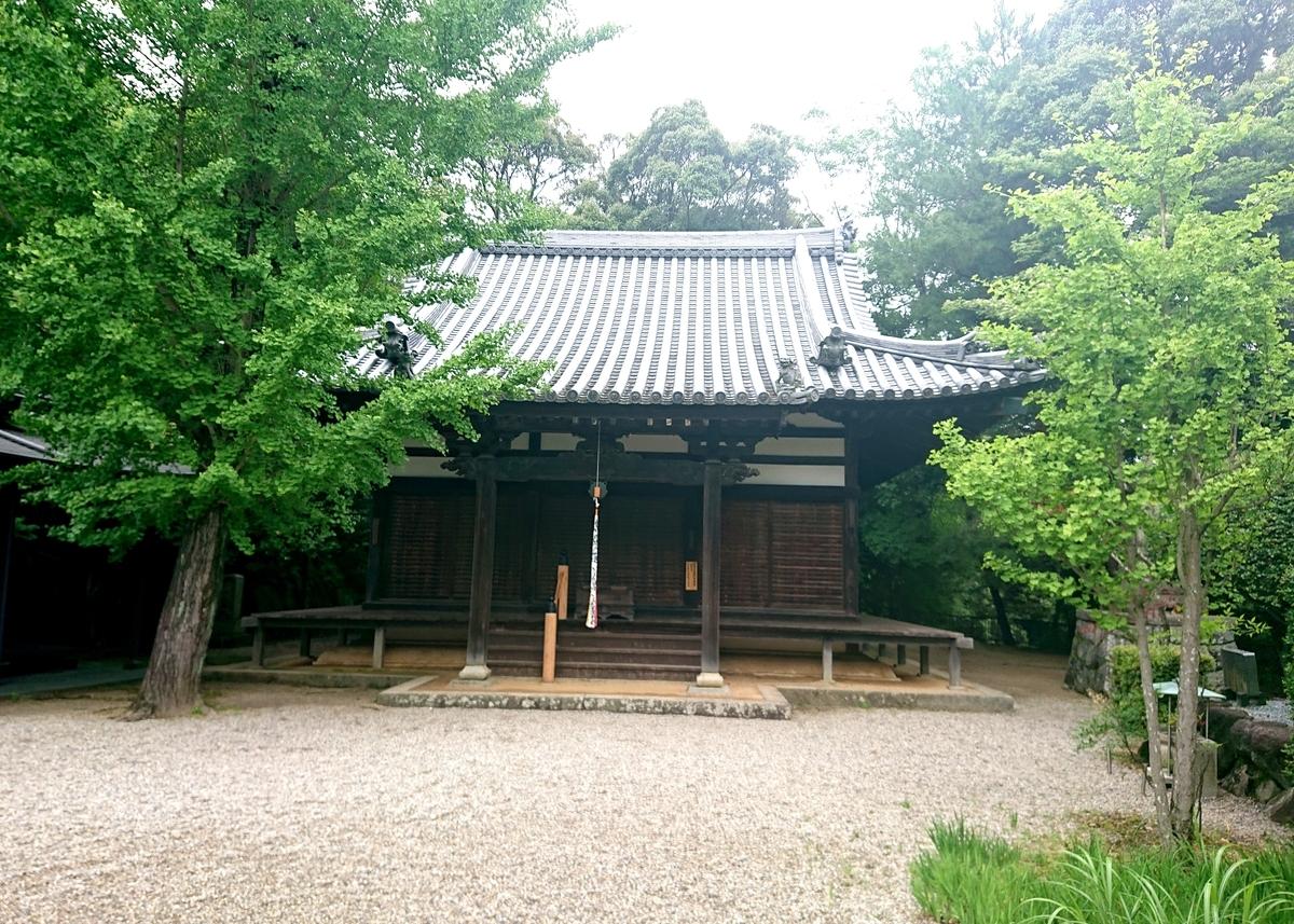 f:id:Kaimotu_Hatuji:20210701155713j:plain