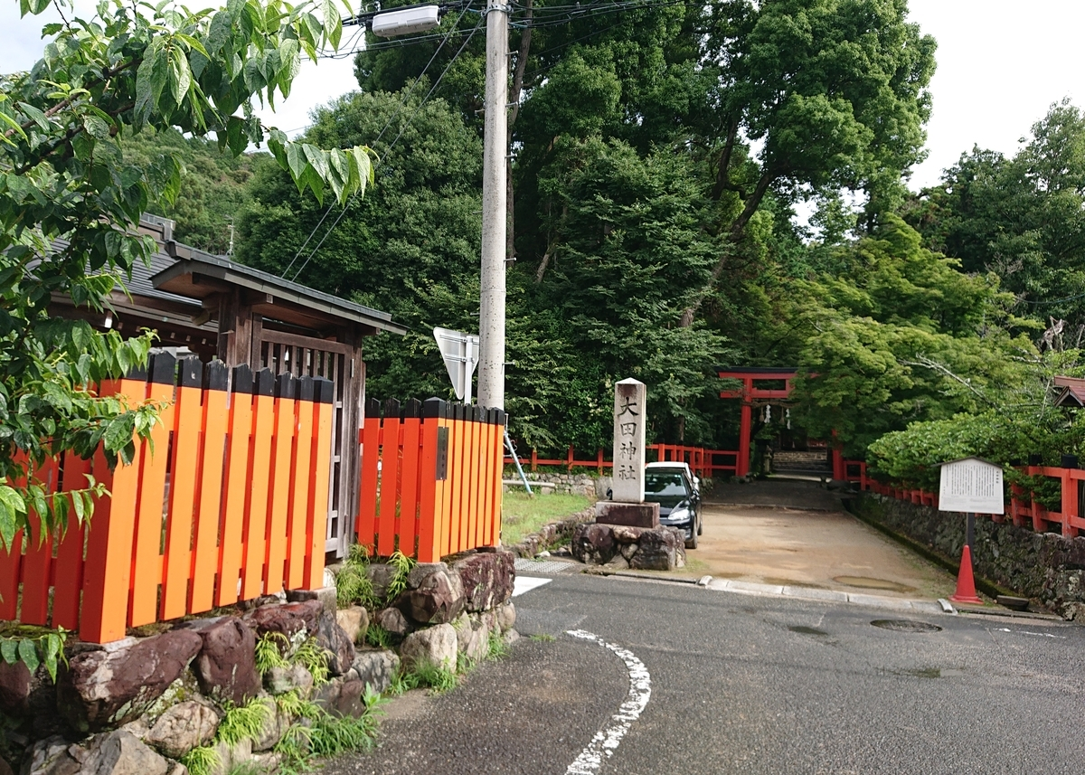 f:id:Kaimotu_Hatuji:20210704133618j:plain
