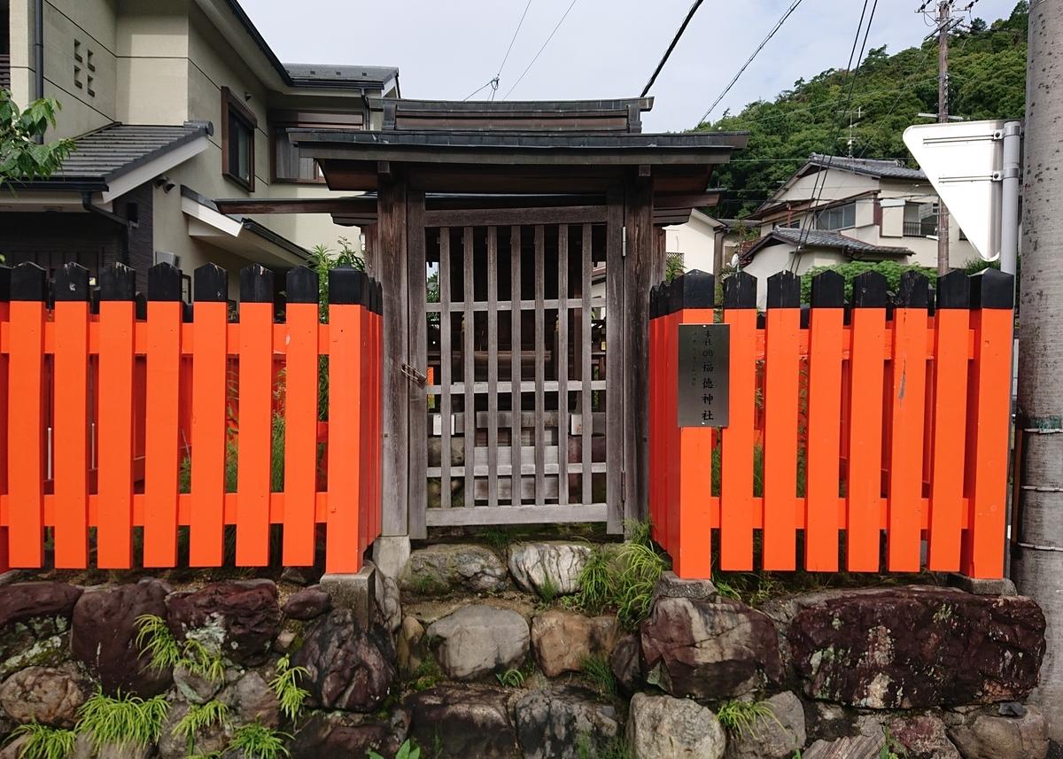 f:id:Kaimotu_Hatuji:20210704133638j:plain