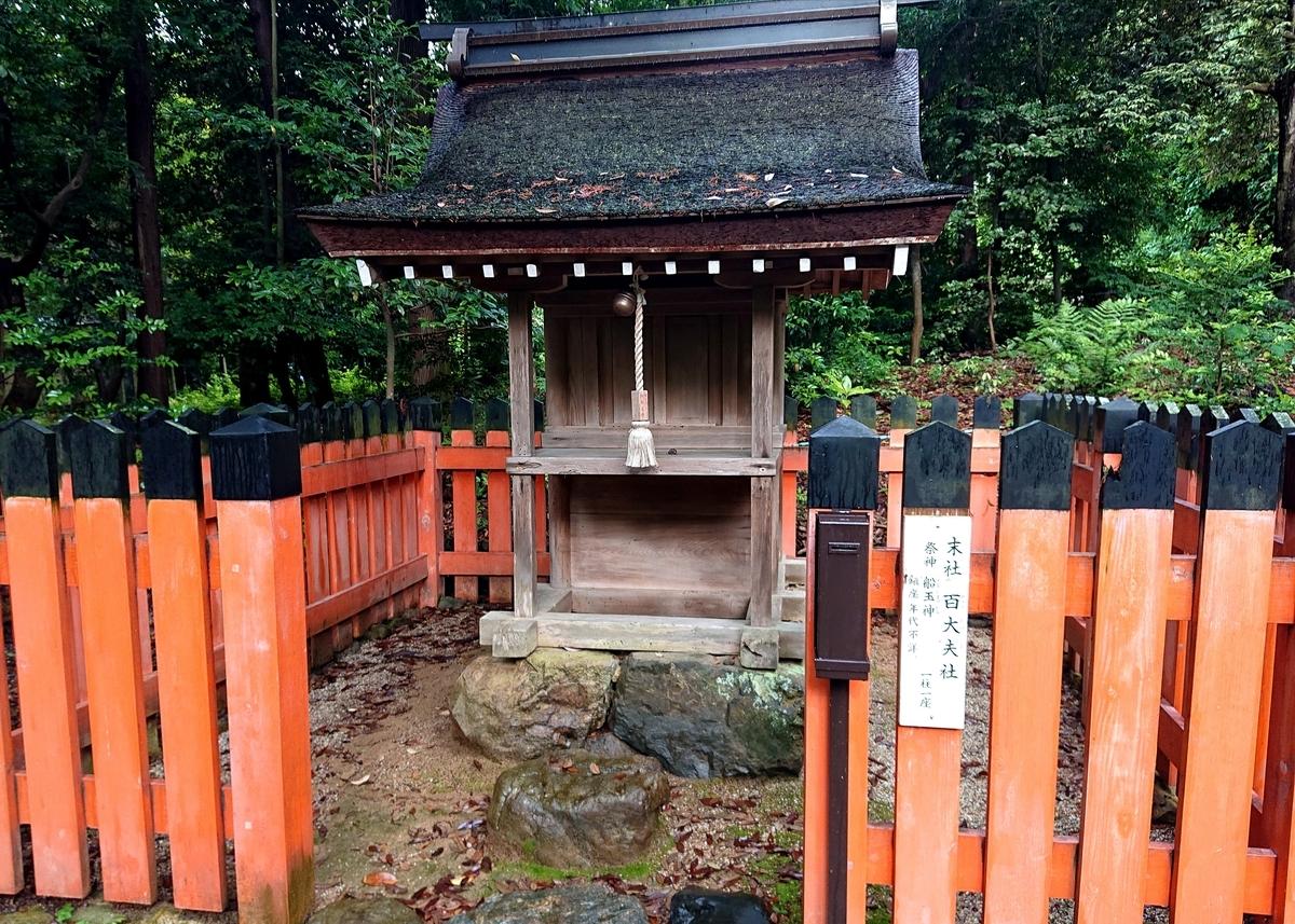 f:id:Kaimotu_Hatuji:20210704134219j:plain