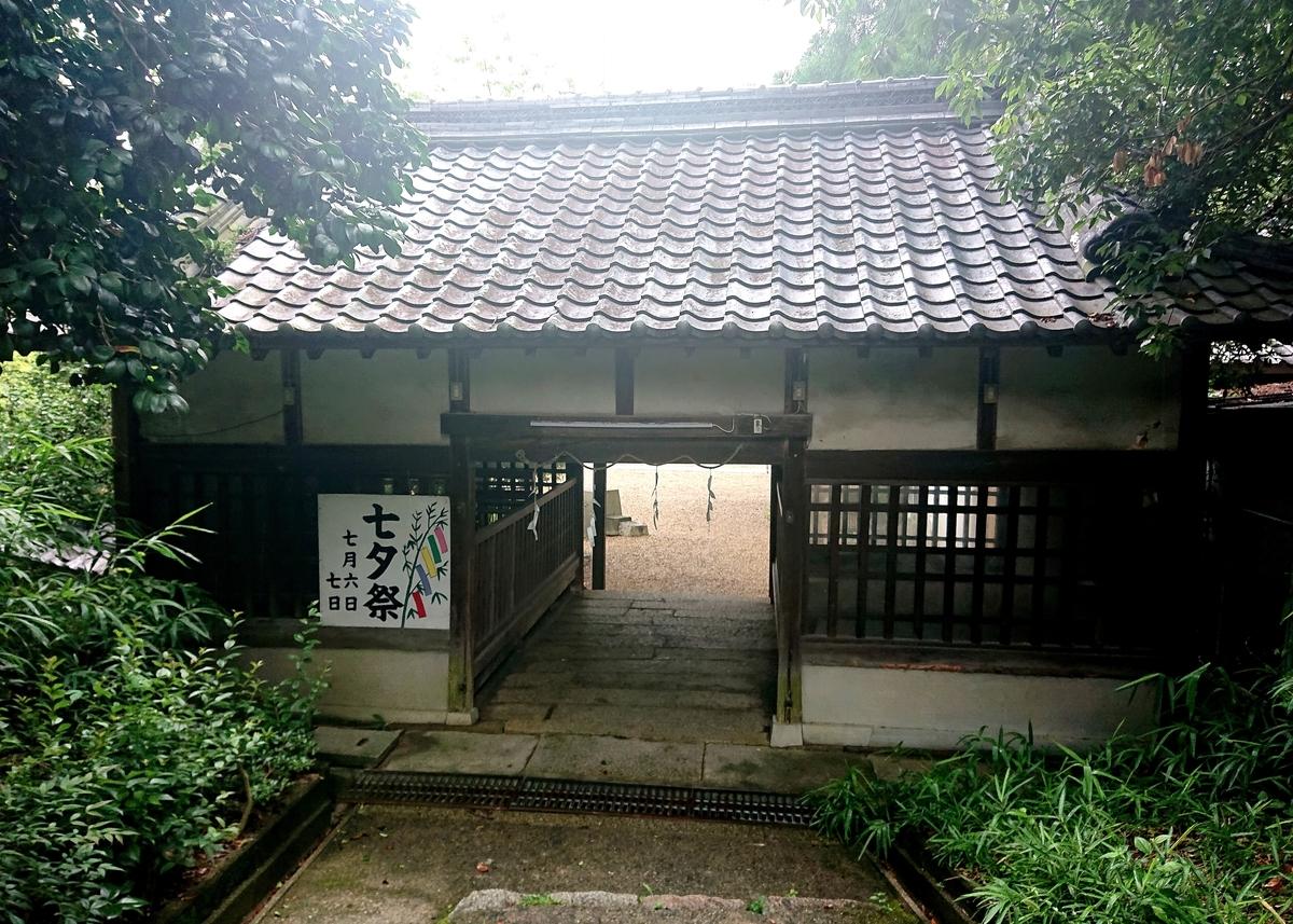 f:id:Kaimotu_Hatuji:20210706063630j:plain