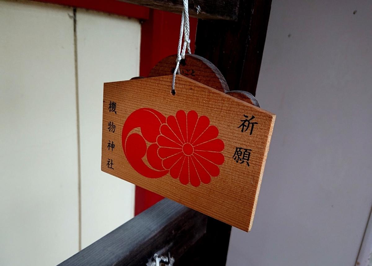 f:id:Kaimotu_Hatuji:20210706064155j:plain