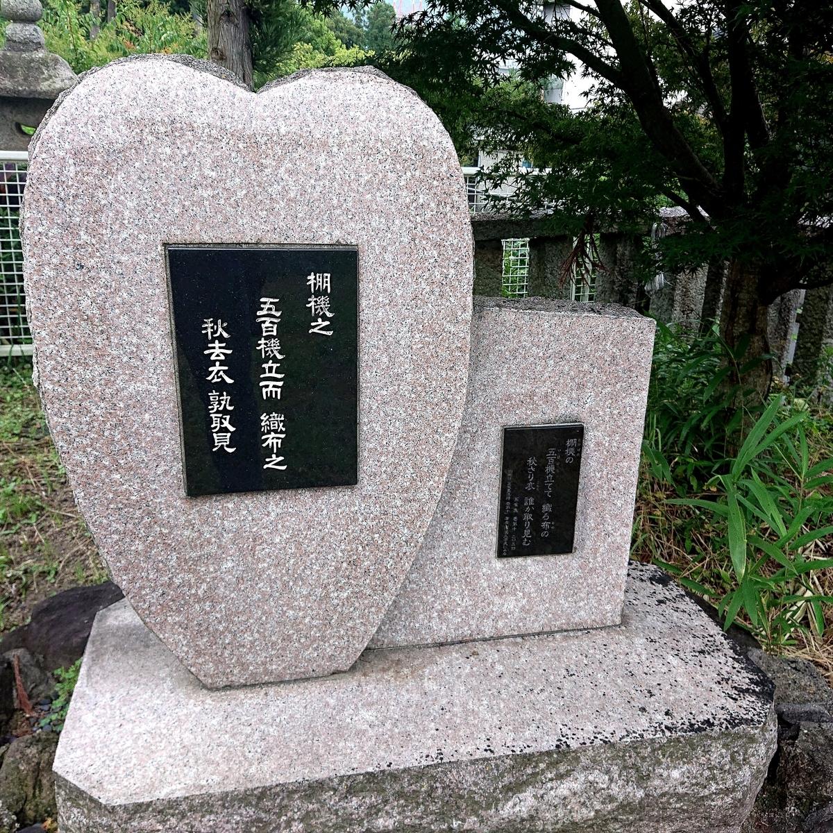 f:id:Kaimotu_Hatuji:20210706064532j:plain