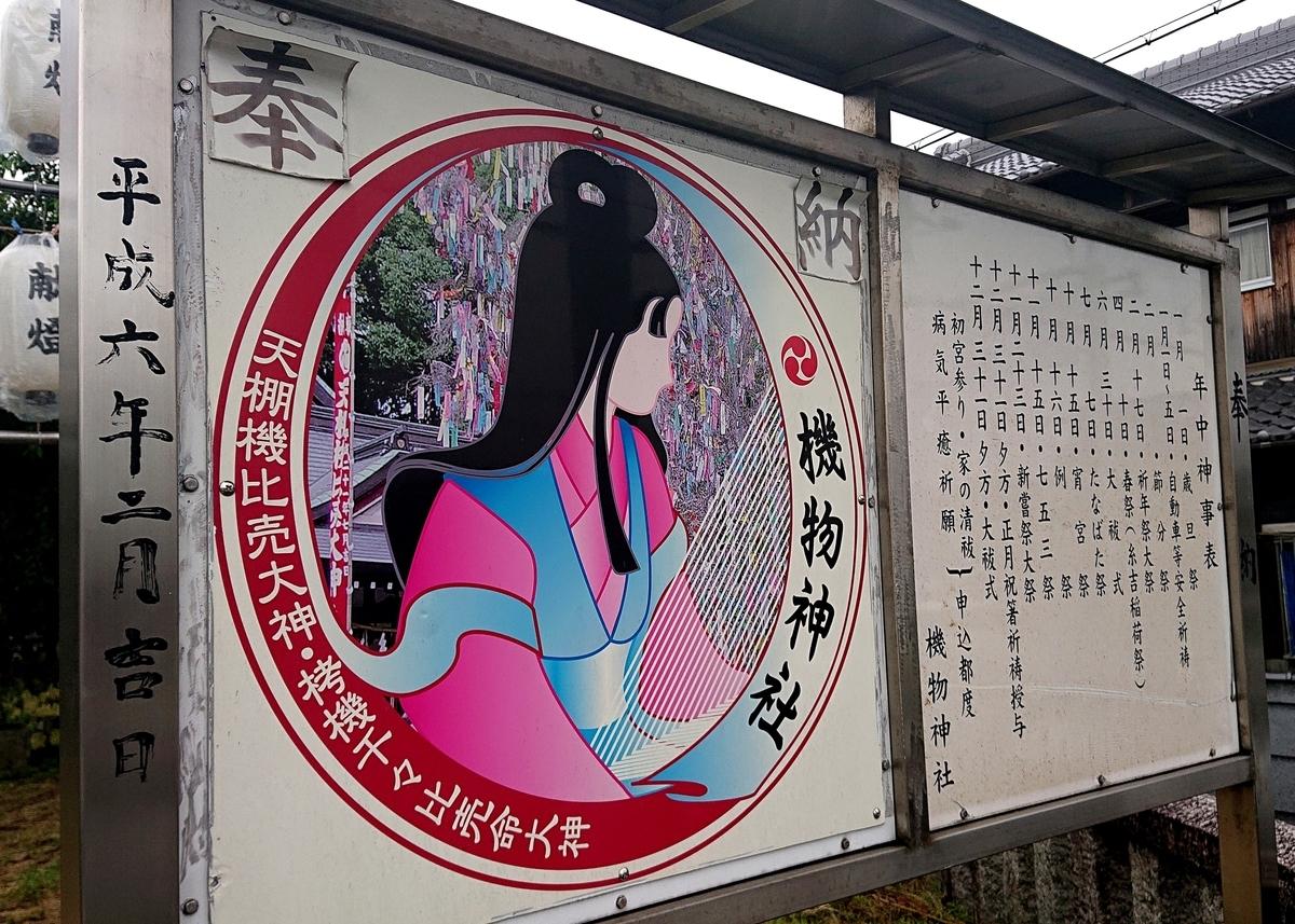 f:id:Kaimotu_Hatuji:20210706064633j:plain