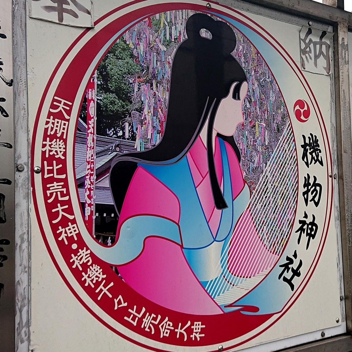 f:id:Kaimotu_Hatuji:20210706140403j:plain