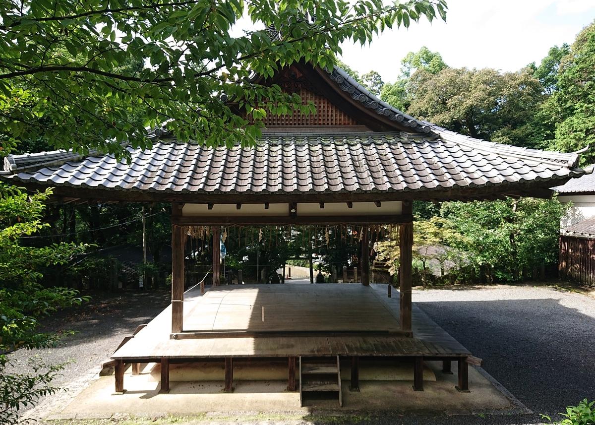 f:id:Kaimotu_Hatuji:20210707130220j:plain