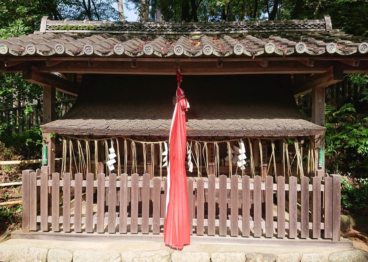 f:id:Kaimotu_Hatuji:20210707130305j:plain