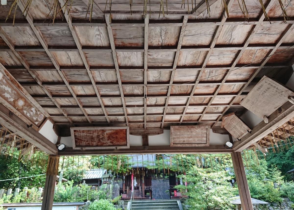 f:id:Kaimotu_Hatuji:20210707130540j:plain