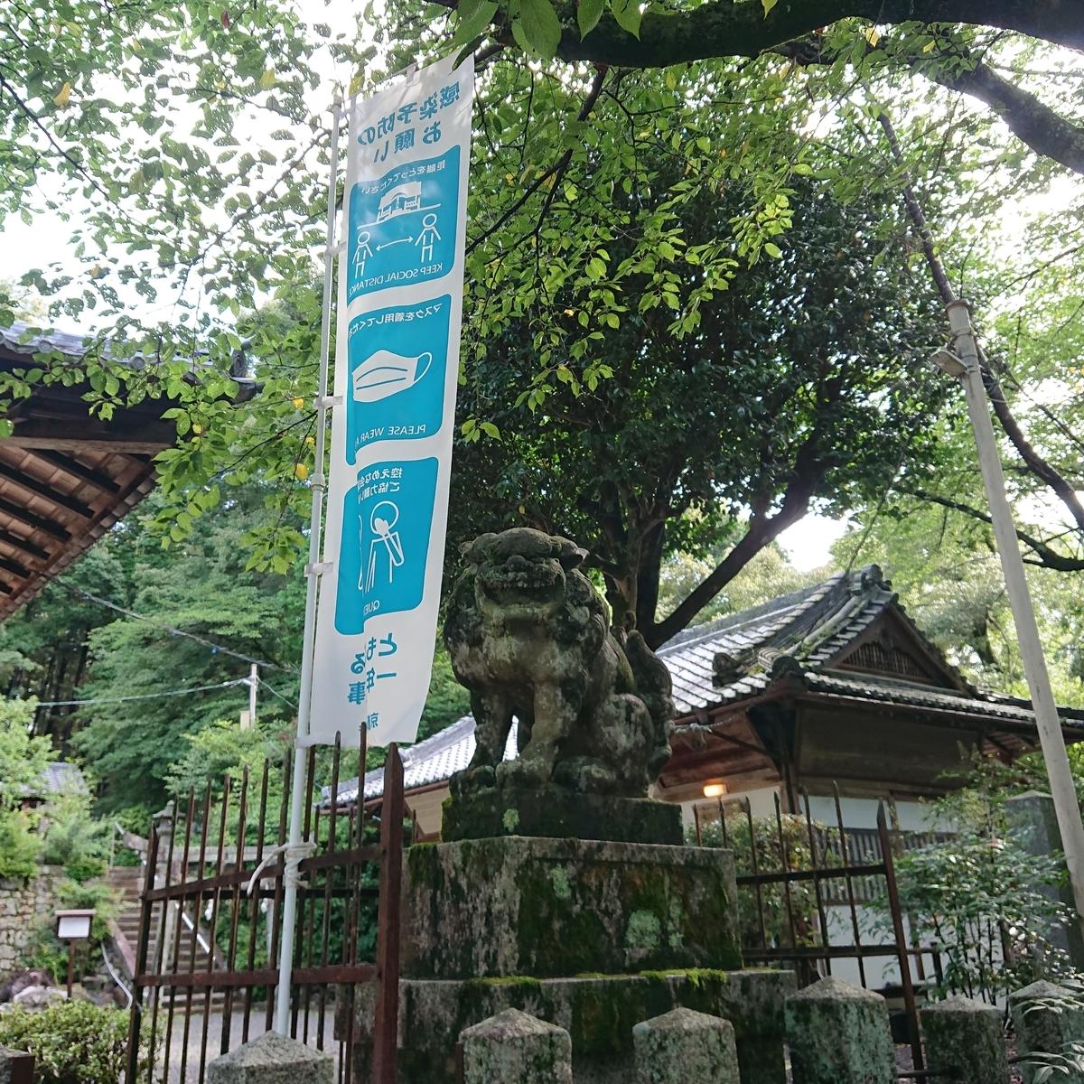f:id:Kaimotu_Hatuji:20210707130603j:plain