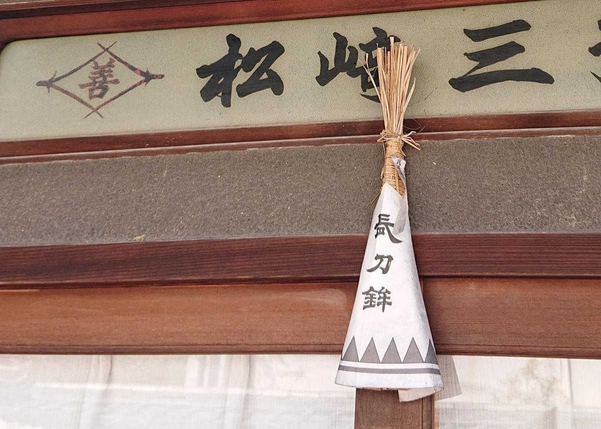 f:id:Kaimotu_Hatuji:20210711161840j:plain