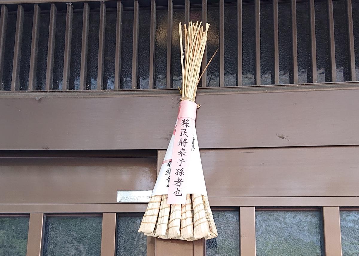 f:id:Kaimotu_Hatuji:20210711161854j:plain