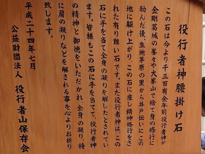 f:id:Kaimotu_Hatuji:20210712130234j:plain