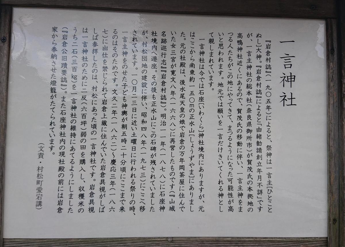 f:id:Kaimotu_Hatuji:20210713143339j:plain