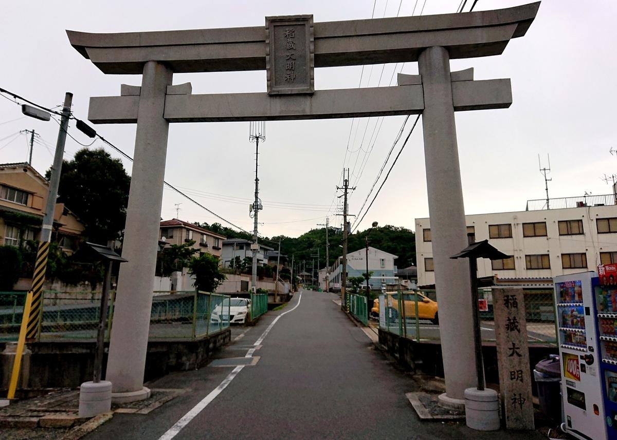 f:id:Kaimotu_Hatuji:20210714100309j:plain