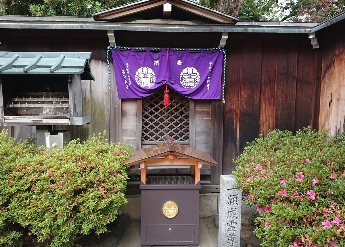 f:id:Kaimotu_Hatuji:20210715132024j:plain