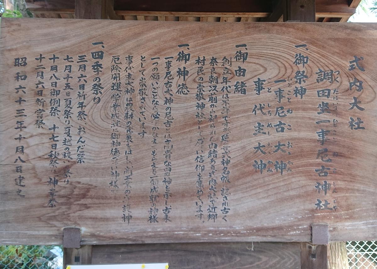 f:id:Kaimotu_Hatuji:20210717153509j:plain