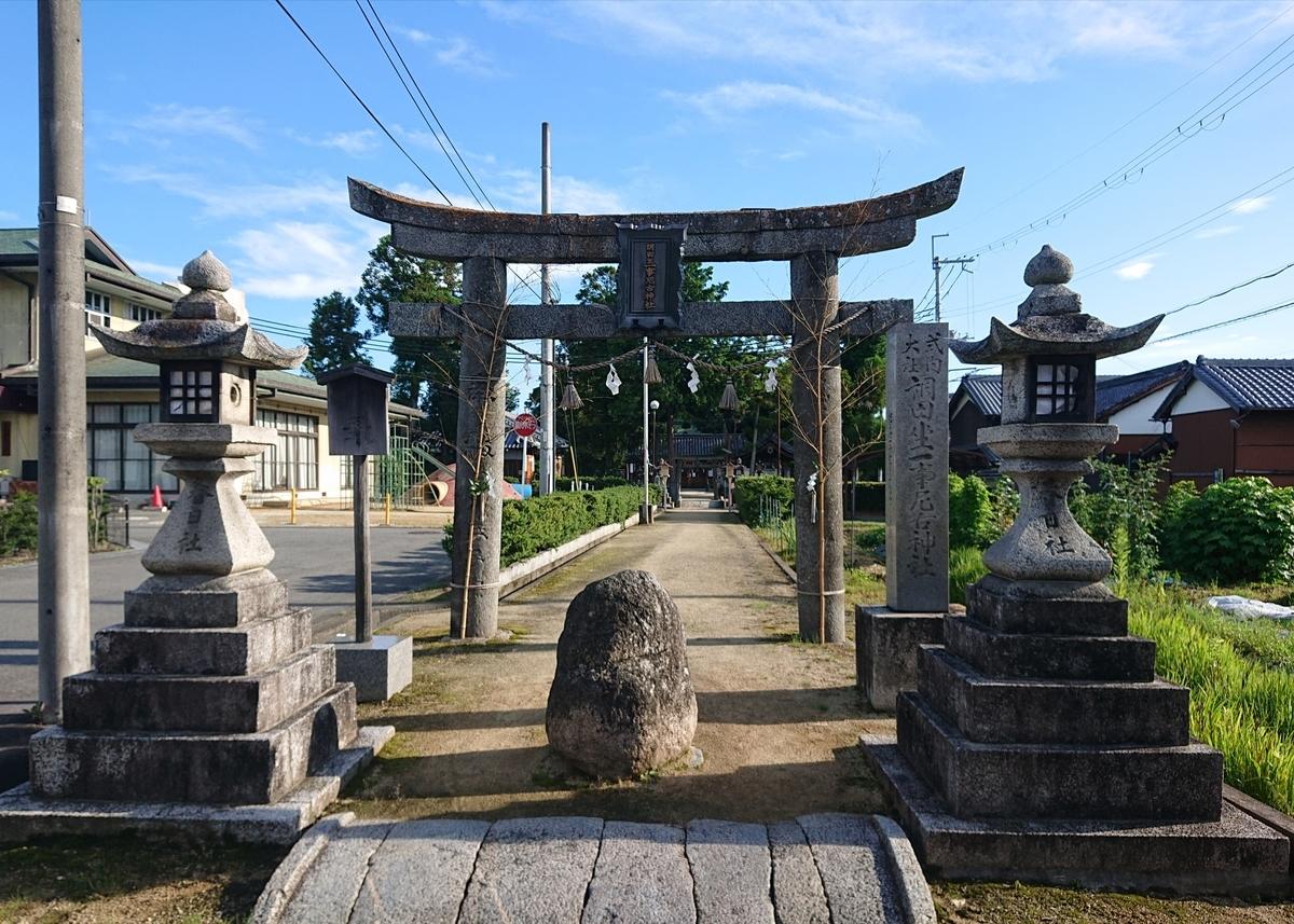 f:id:Kaimotu_Hatuji:20210717153606j:plain
