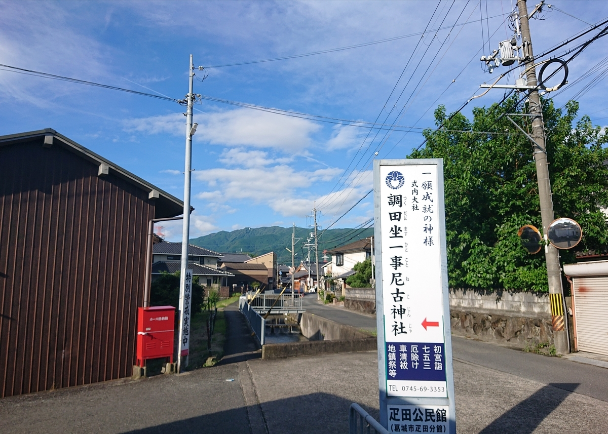 f:id:Kaimotu_Hatuji:20210717153626j:plain