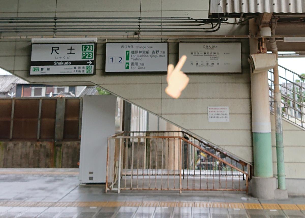 f:id:Kaimotu_Hatuji:20210717162536p:plain