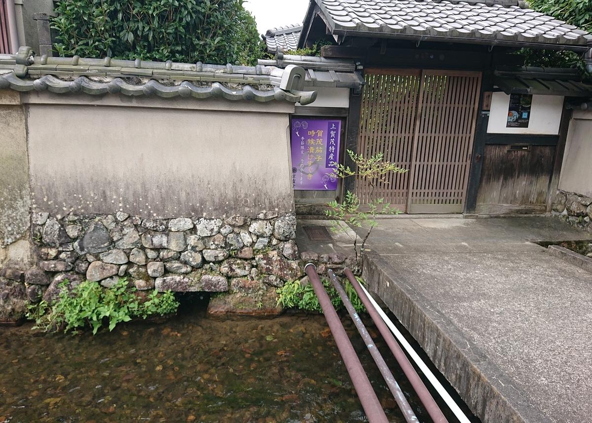 f:id:Kaimotu_Hatuji:20210719135149j:plain